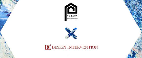 Polybuilding x Design Intervention: Countdown to SGID2016!